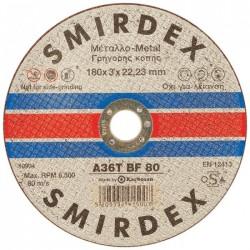 Δίσκος κοπής μετάλλου Φ180Χ3,0Χ22