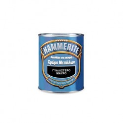 HAMMERITE ΓΥΑΛΙΣΤΕΡΟ 750ML ΑΣΗΜΙ