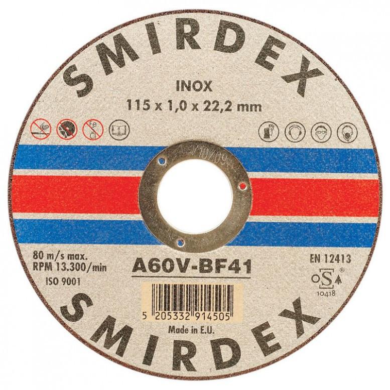 Δίσκοι κοπής Smirdex